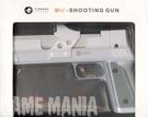 Wii Shooting Gun - Piranha product image
