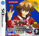 Yu-Gi-Oh! World Championship 2007 product image