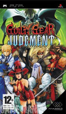 Guilty Gear Judgment product image