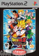 Dragon Ball Z - Budokai Tenkaichi 2 - Platinum product image