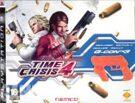 Time Crisis 4 + G-Con Gun product image
