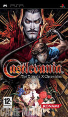 Castlevania - The Dracula X Chronicles (2) product image