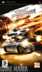Fast and The Furious product image