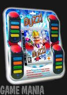 Buzz - Quiz TV + 4 Wireless Buzzers product image