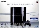 PS3 (80GB) product image