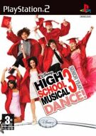 High School Musical 3 - Senior Year product image