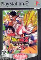 Dragon Ball Z - Budokai Tenkaichi 3 - Platinum product image
