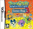 Tamagotchi Connexion Corner Shop 3 product image