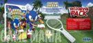 SEGA Superstars Tennis + Racket product image