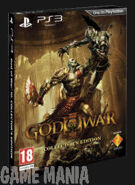 God of War III Special Edition product image