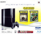 PS3 (80GB) + Uncharted - Drake's Fortune + Resistance - Fall of Man product image