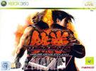 Tekken 6 + Wireless Arcade Stick product image