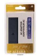 PSPGo AC Adaptor product image