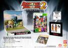 Dragon Ball - Raging Blast 2 Limited Edition product image