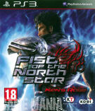 Fist of the North Star - Ken's Rage product image