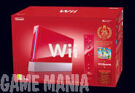 Wii Sports Pack Red + New Super Mario Bros product image