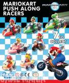 Gacha - Mario Kart New product image
