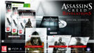 Assassin's Creed - Revelations Special Edition product image