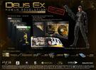 Deus Ex - Human Revolution - Collector's Edition product image