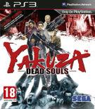 Yakuza - Dead Souls Limited Edition product image