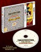 Theatrhythm Final Fantasy - Curtain Call Limited Edition product image