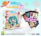 Hatsune Miku - Project Mirai DX product image