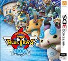 Yo-Kai Watch Blasters - White Dog Squad product image