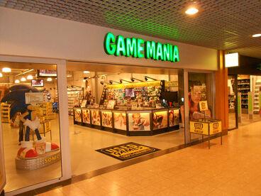 Game Mania Arnhem-Kronenburg